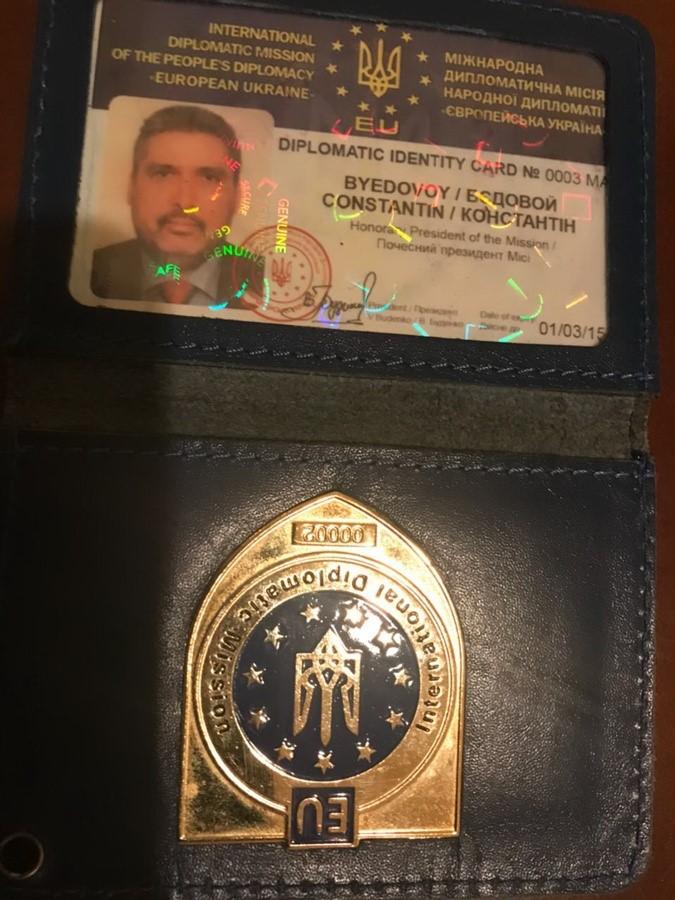Али Реза Резазаде паспорт