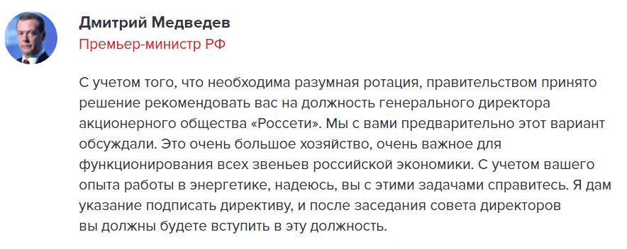 Ливинский Павел Анатольевич