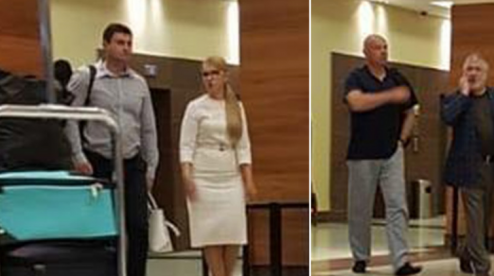 Юлия Тимошенко провела в отеле тайную встречу с олигархом