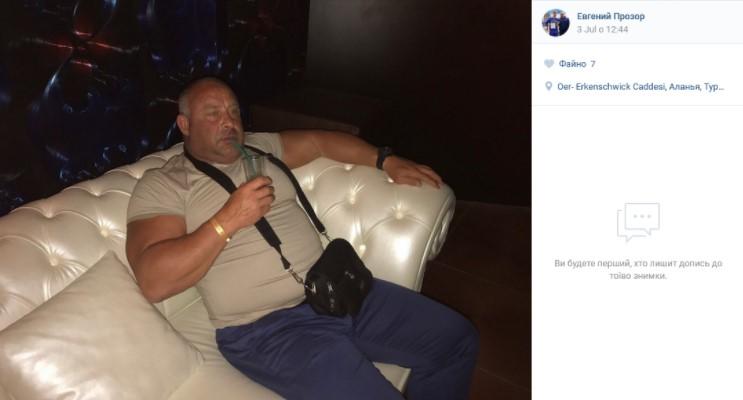 Ужгородский депутат Евгений Прозор и его заграничный позор